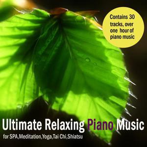 收聽Relaxing Piano Masters的Arp Antique歌詞歌曲
