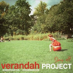 Day Off 2010 Verandah Project