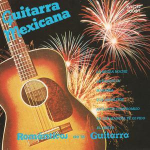 收聽Juan Gabriel的Te Voy A Olvidar歌詞歌曲