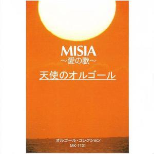 Angel's Music Box的專輯Misia Ai No Uta