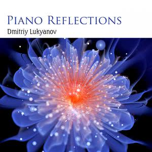 Dmitriy Lukyanov的專輯浪漫鋼琴印象 / 德米特里‧盧科亞諾夫