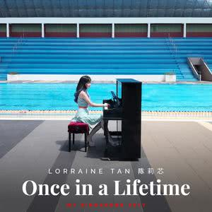Lorraine Tan的專輯Once In A Lifetime
