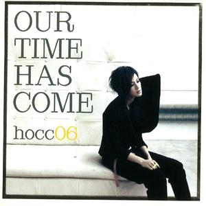 Our Time Has Come 2014 何韻詩