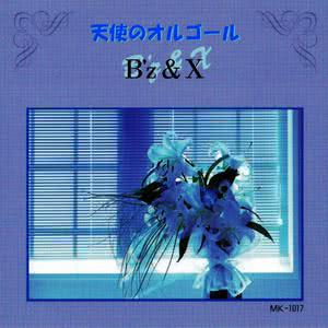 Angel's Music Box的專輯B'z & X