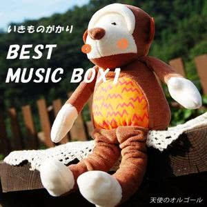 Angel's Music Box的專輯Ikimonogakari Best Music Box