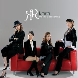 Blooming 2007 KARA