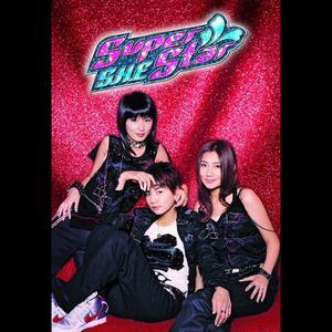 Super Star 2003 S.H.E