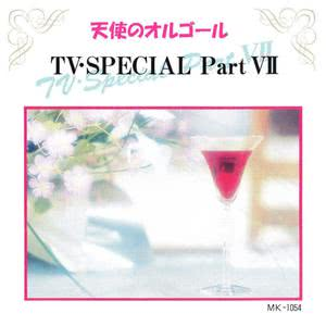 Angel's Music Box的專輯Tv Special Part VII