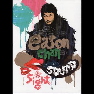 Sound & Sight 2006 陳奕迅