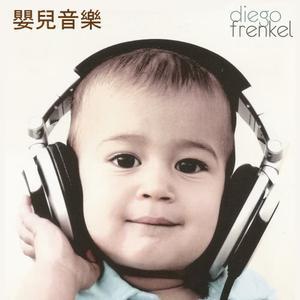 收聽Diego Frenkel的Marimba歌詞歌曲