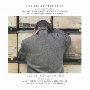 O Melissokomos 2006 Eleni Karaindrou