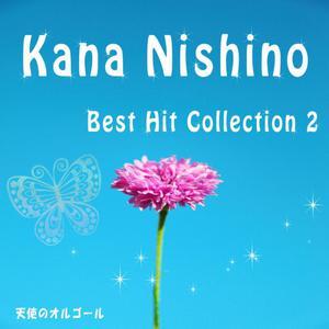Angel's Music Box的專輯Kana Nishino Best Hit Collection 2