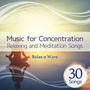 收聽Relax α Wave的Odayakana Nami歌詞歌曲