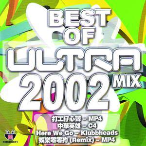 Various Artists的專輯Best Of Ultra Mix 2002