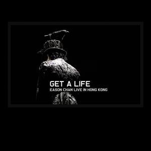 GET A LIFE 2006 陳奕迅