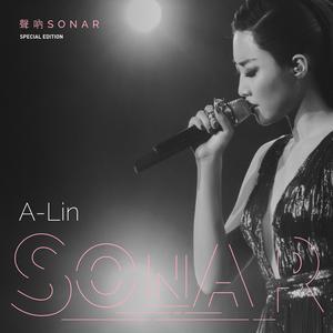 A-Lin的專輯聲吶 (Live)