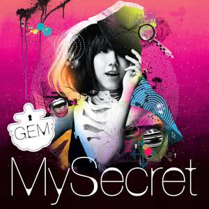 My Secret 2015 G.E.M. 鄧紫棋