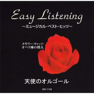Angel's Music Box的專輯Easy Listening Musical Best Hits