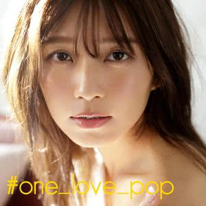 #one_love_pop