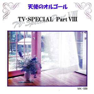 Angel's Music Box的專輯Tv Special Part Viii