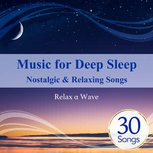 Relax α Wave的專輯Music for Deep Sleep: Nostalgic & Relaxing Songs