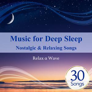 收聽Relax α Wave的Mukashino Yume歌詞歌曲