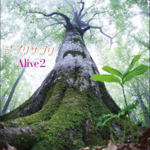 Alive2