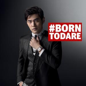 #BornToDare : 音樂勇者周杰倫
