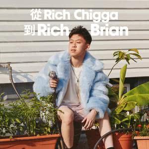 從Rich Chigga到Rich Brian