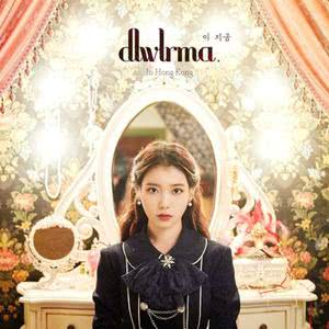 [預習] 2018 IU 10th Anniversary Tour Concert《이지금 dlwlrma》in Hong Kong