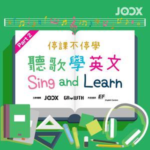 新建歌單 Sing and Learn 聽歌學英文 2