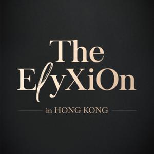 [重溫] EXO PLANET #4 The EℓyXiOn 巡迴演唱會 香港站 2018 2018