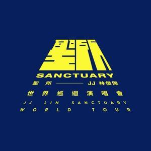 [預習] 林俊傑《聖所》世界巡迴演唱會2018 香港站