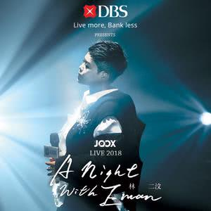 [重溫] DBS Presents: JOOX Live 2018 – A Night With Eman