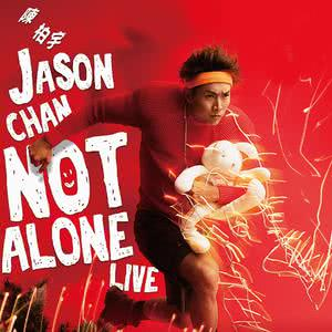 [預習] 陳柏宇《Not Alone Live》演唱會 2018