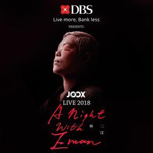 [預習] DBS Presents: JOOX Live 2018 – A Night With Eman