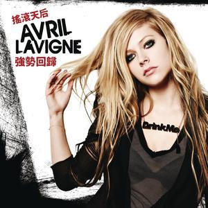 搖滾天后Avril Lavigne強勢回歸