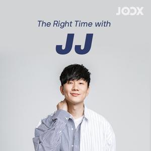 新建歌單 The Right Time with JJ