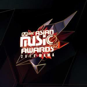 [預習] 2018 Mnet Asian Music Awards 入圍歌單