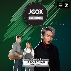 [預習] JOOX COLLECTIONS:Private Stage @ LKF – Chapter 2 : Jason Chan