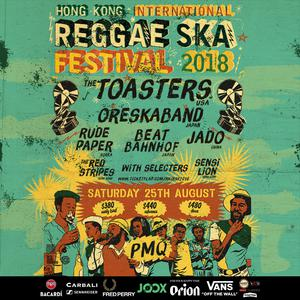 [預習] Hong Kong International Reggae Ska Festival 2018
