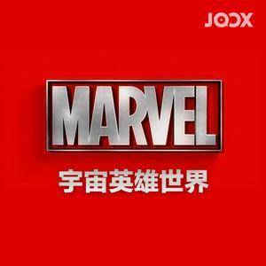 Marvel宇宙英雄世界