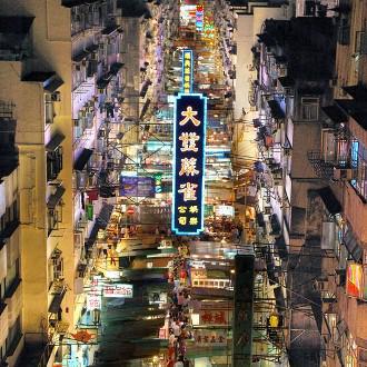老香港地道情