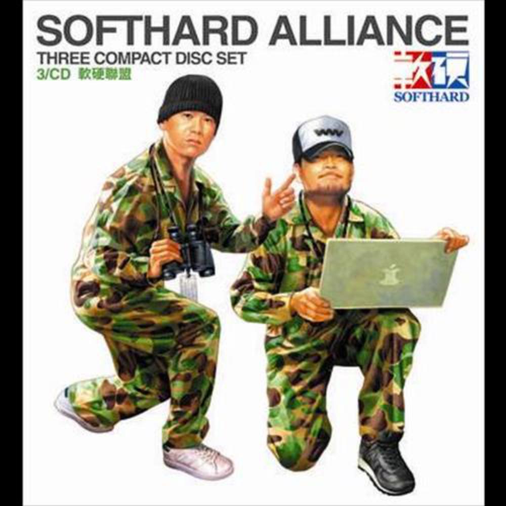 Goodtimes 2005 Softhard