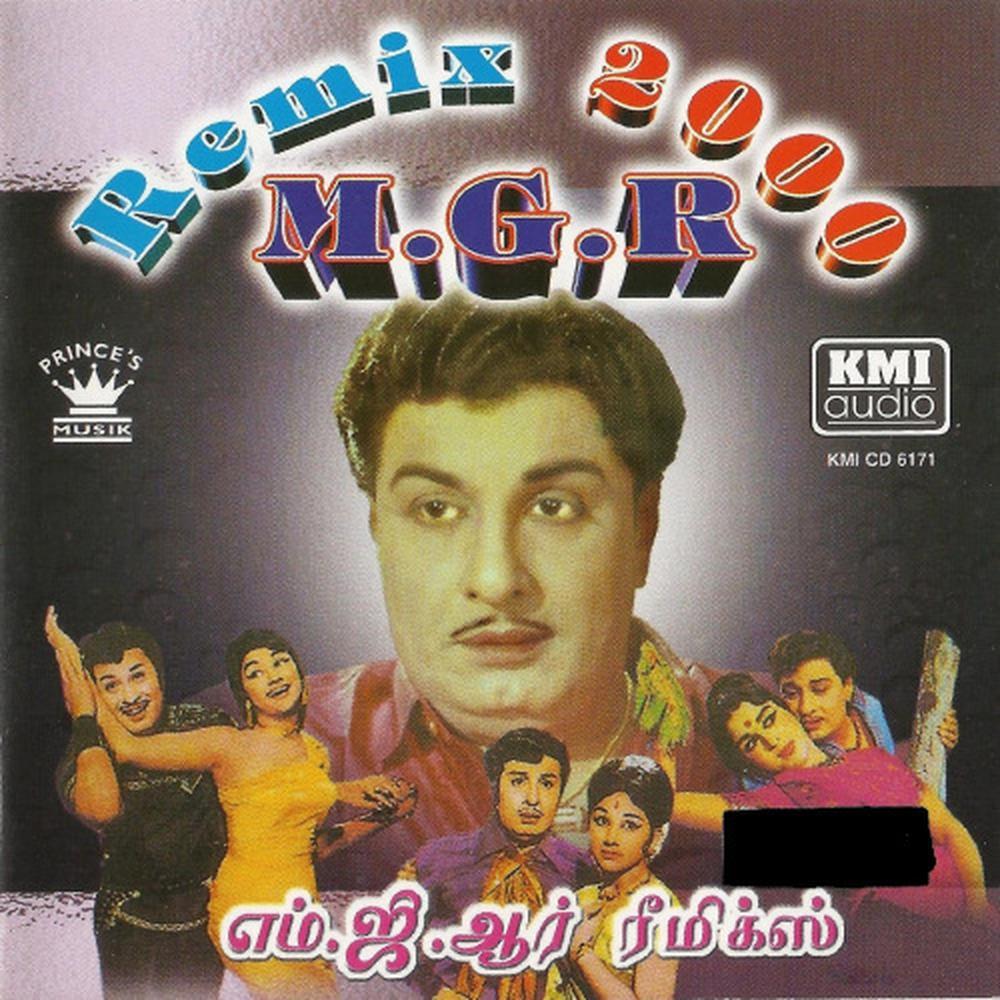 Download Lagu Kumaresan - Unai Arinthaal