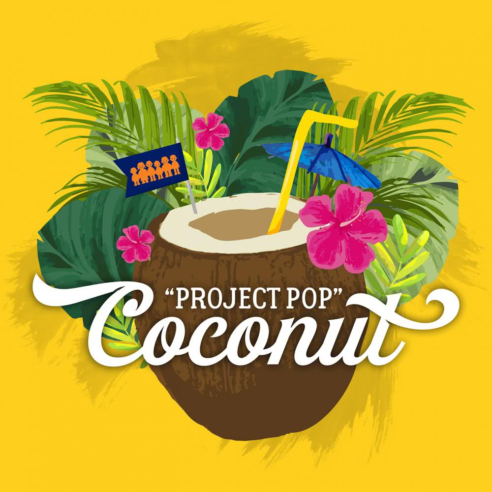 Coconut 2018 Project Pop