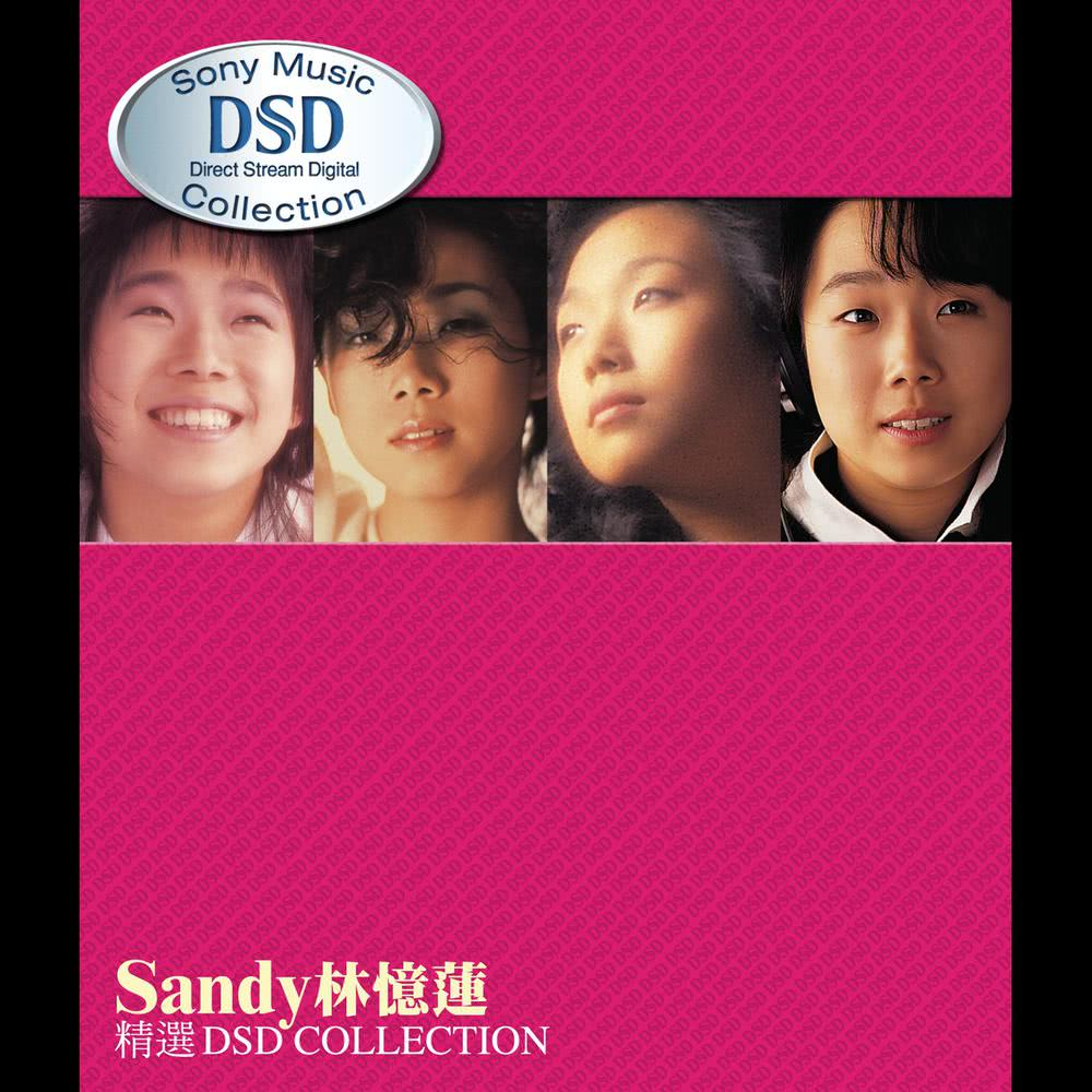 太阳伞下 2003 Sandy Lam