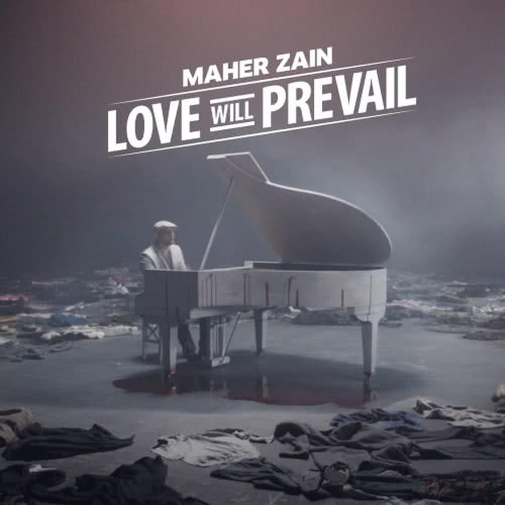 One (Vocals-Only International Version) (2017) by Maher Zain
