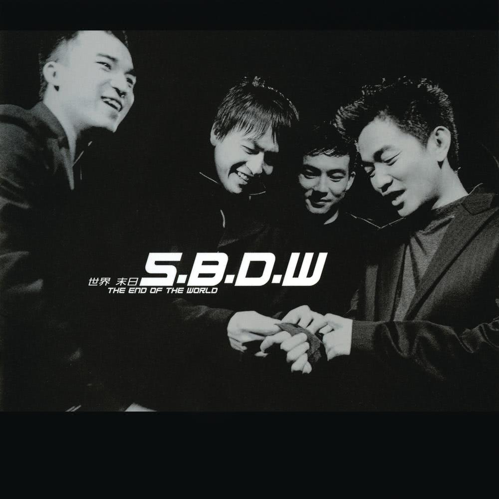 你走 1998 S.B.D.W