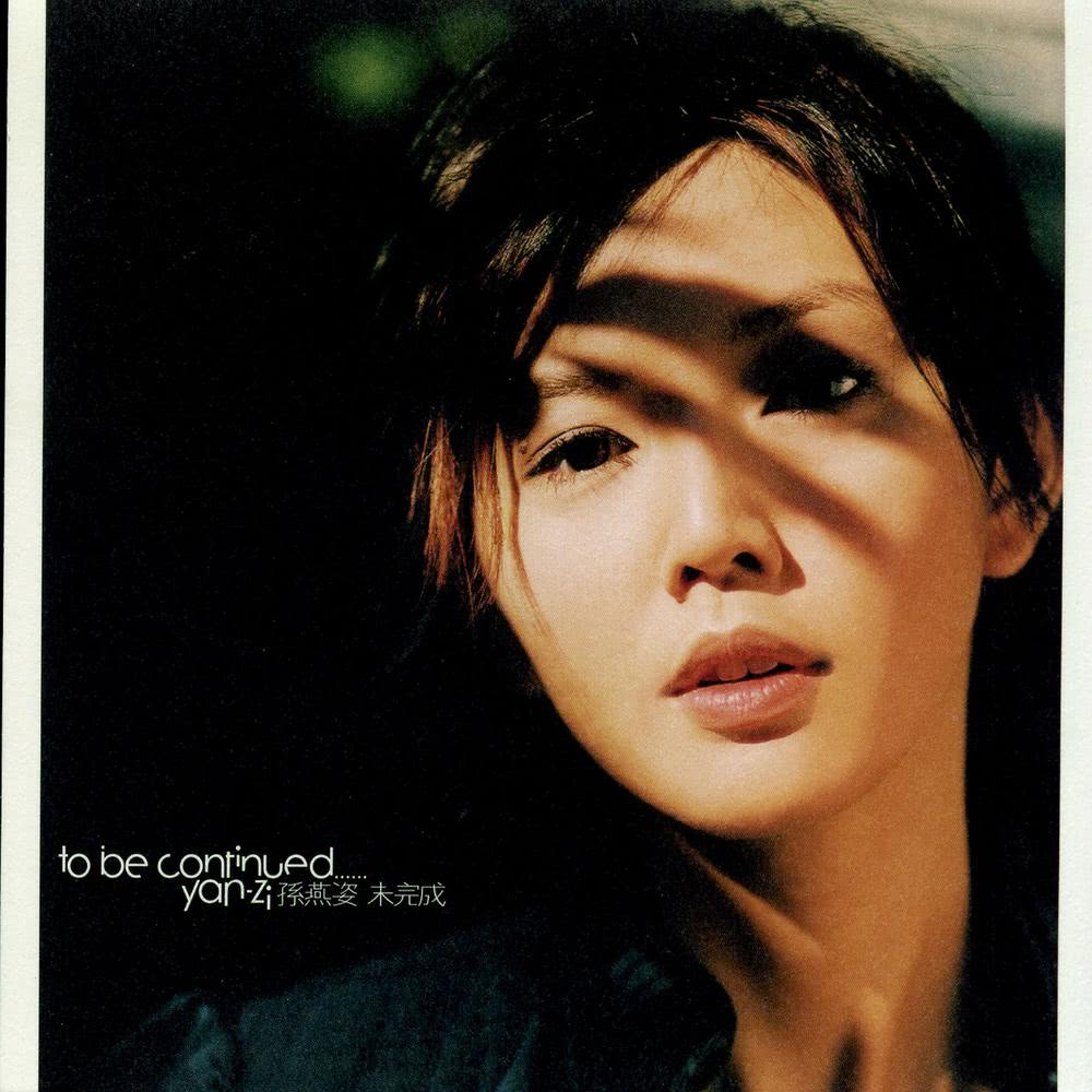 A Direction Without Anyone 2003 Stefanie Sun